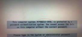 Réinitialiser le mot de passe BIOS sur les portables