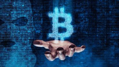 Photo of NiceHash : Le plus gros braquage de l'histoire en bitcoin ?